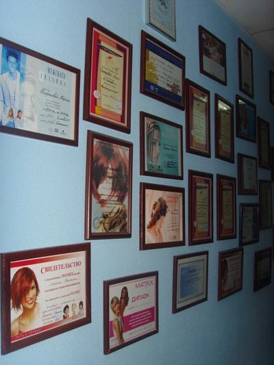 Вы просматриваете изображения у материала: Магия красоты на Суворова, салон-парикмахерская