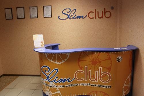 Вы просматриваете изображения у материала: SlimClub, wellness-студия