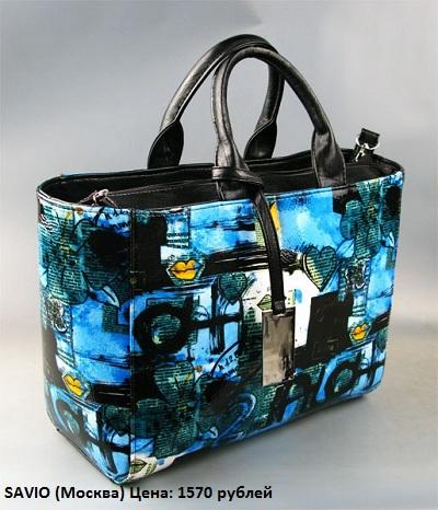 Вы просматриваете изображения у материала: Love Bags, интернет-бутик кожгалантереи