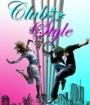 Clubstyle, школа клубного танца