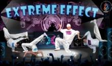 Extreme Effect, школа современного танца